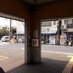 Anzen Station 3
