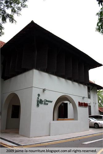 Chinese Box - exterior