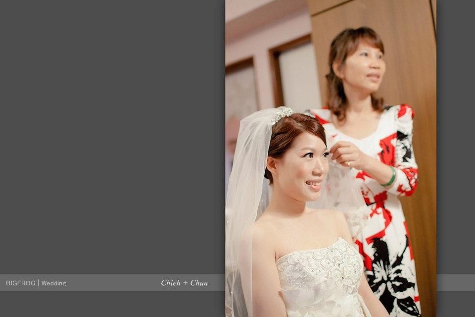 Chieh+Chun-005
