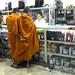 Tech monks