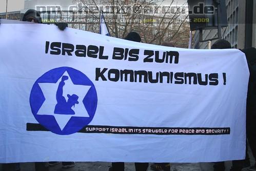israelkomm