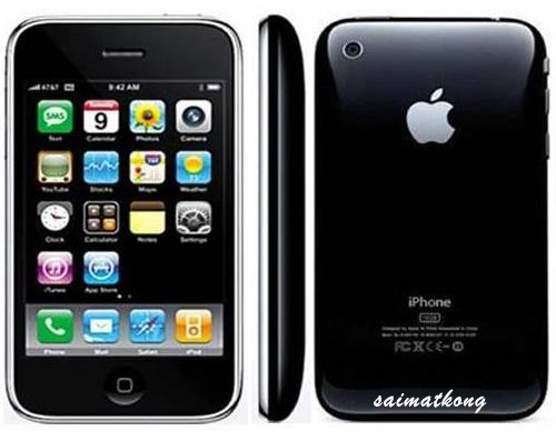 China iPhone 3G Replica