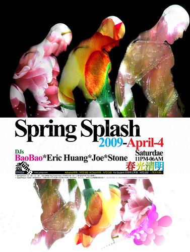 clubjump 拍攝的 WEB090404springsplashFLOWER。