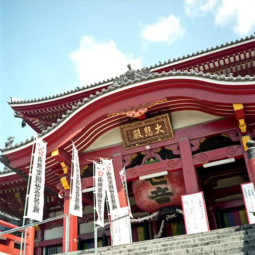 Osu Kanou Temple in Nagoya