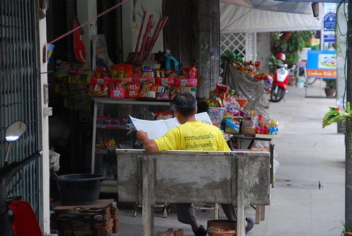 Khonkaen Streets