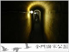 民防館介紹-11