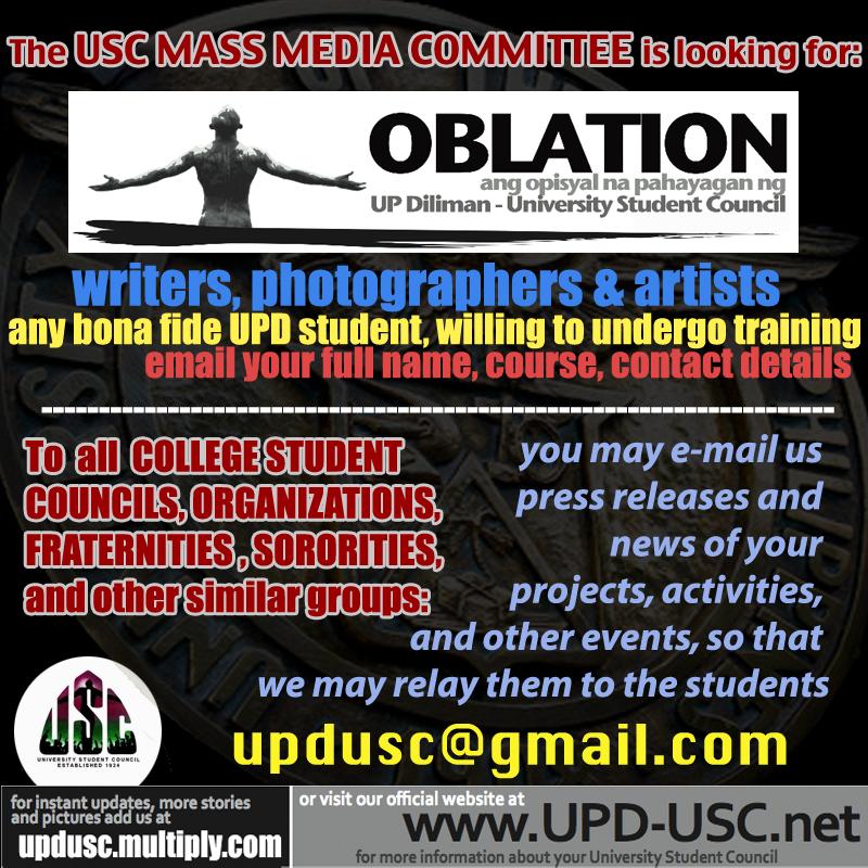 USC-MASS-MEDIA-AD