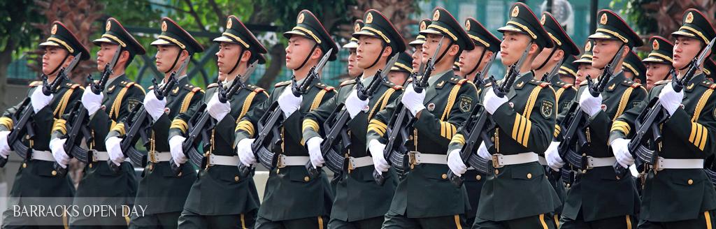 軍營開放日