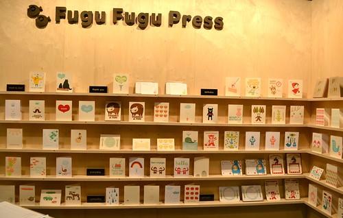 NSS 2011: Fugu Fugu Press