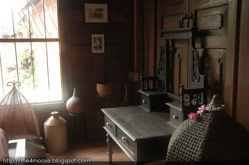 Ruean Thai - Lounge