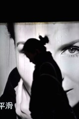 seethrough.. (Maggie's World ...) Tags: woman white black eye silhouette subway shanghai advertisement seethrough beholder toseeornottosee