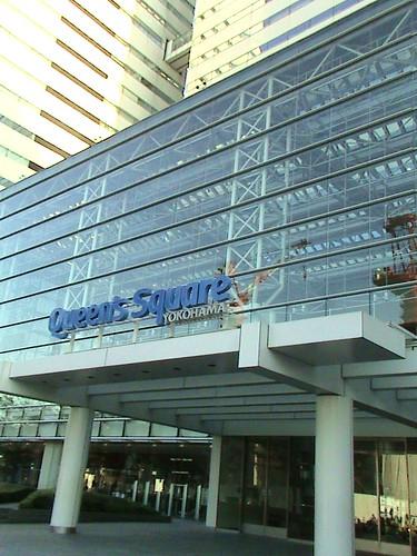 yokohama queen square