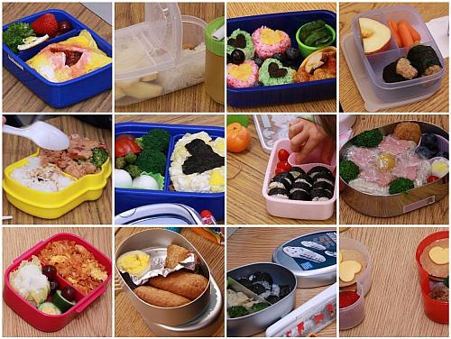 Real Valentine bento lunches at preschool