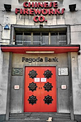 pagoda bank (Harry Halibut) Tags: road door red black london cemetery metal stone star pagoda sheffield chinese bank firework images company 1950s allrightsreserved grilles sheffieldbuildings rotrossorougerood colourbysoftwarelaziness sheff090306089 imagesofsheffield redsheff andrewpettigrew sheffieldarchitecture