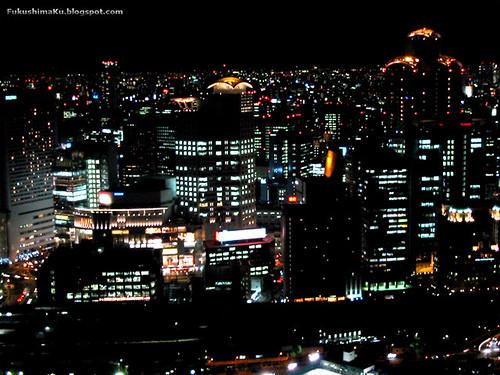 vista da Umeda Sky Building