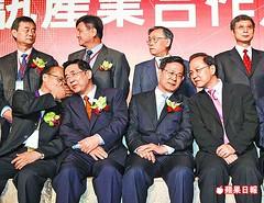 兩岸通訊搭橋,吸引高層人士與會。前排左起為網路通訊計劃主持人吳靜雄、劉立清、黃重球、李鍾熙。