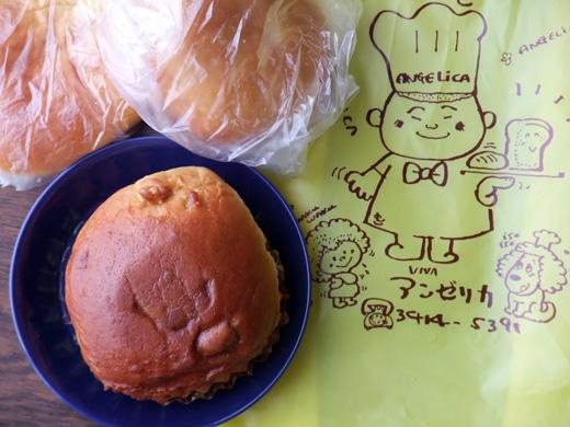 Angelica Miso bread