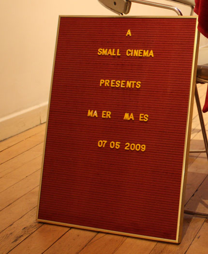 A Small Cinema