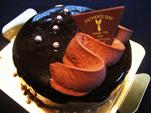 Father's Day Cake from Maxim's de Paris