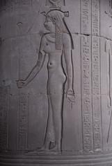 N21_6450 (gadgetdan) Tags: egypt hieroglyphics komombo