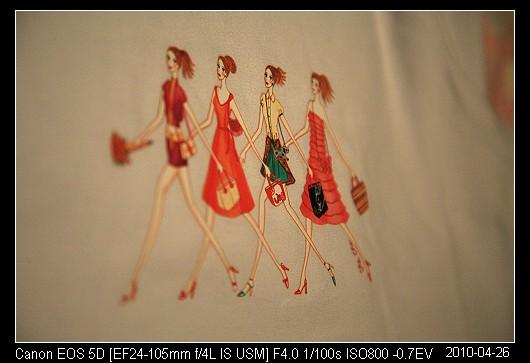 20100426T_shirt