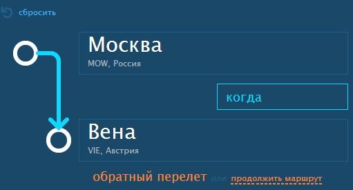 Авиабилеты Москва – Ош цена от 4556 ₽, дешёвые билеты на