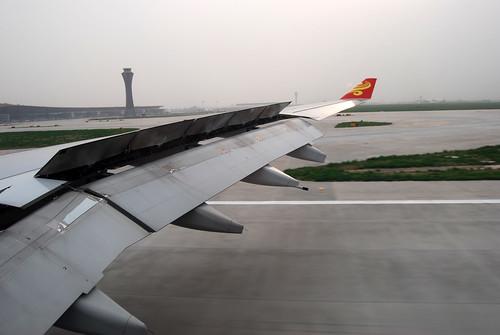 h4 - Landing in Beijing