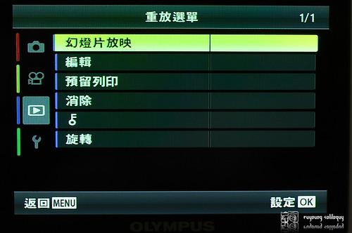 Olympus_XZ1_menu_12