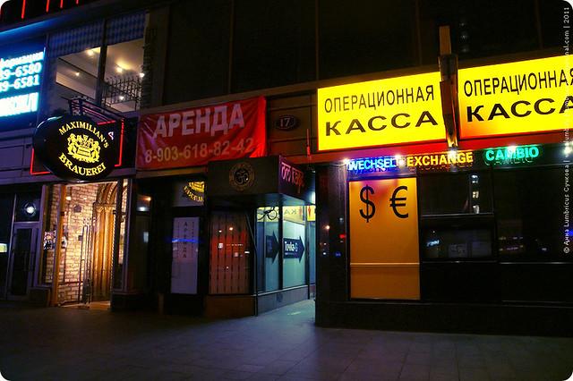 Точка G, музей эротического искусства, порно, эротика, член, секс-шоп, Москва