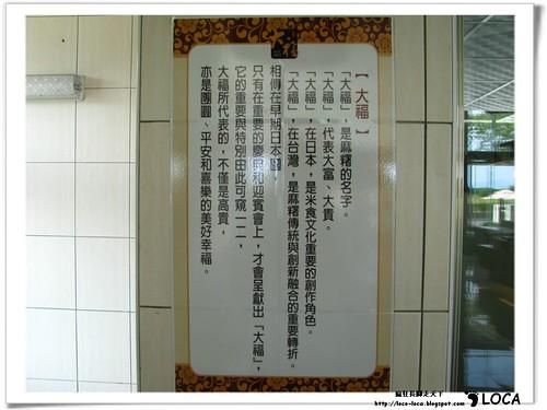 部落客之旅~嘉義瑞里二日遊274.jpg