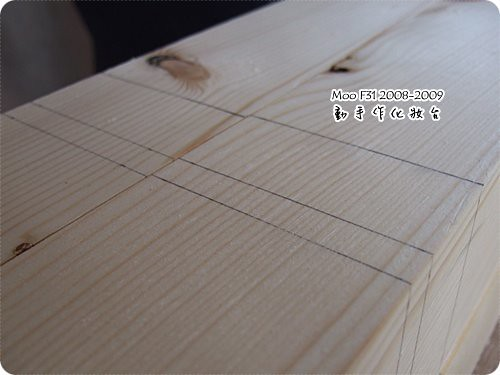 手作木工化妝台-3