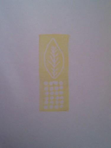 Stamp 12