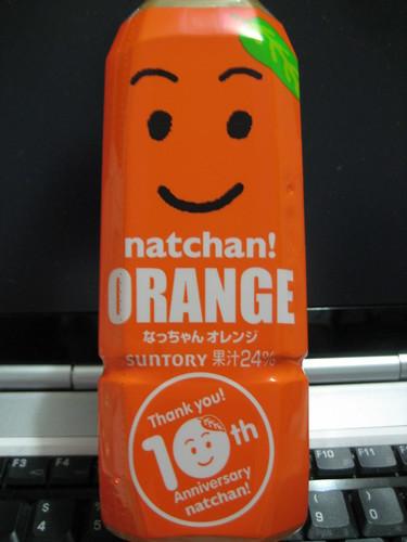 Suntory Natchan! Orange