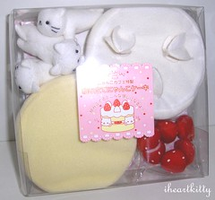 nyanko strawberry cake plush (iheartkitty) Tags: food cute cat plush kawaii sanx nyanko iheartkitty