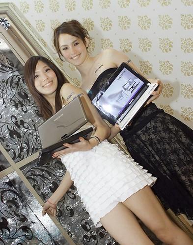 Gigabyte Netbooks