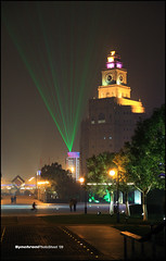 Customs building () (Synchroni) Tags: china suzhou centralpark    customsbuilding 5photosaday tamron1750 suzhouindustrialpark 450d
