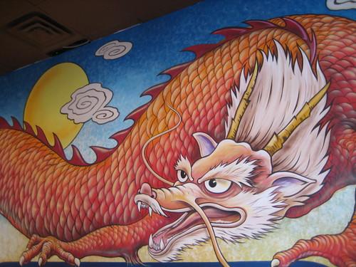 Twenty Foot Long Chinese Dragon Mural, Kono Restaurant, Myrtle Beach