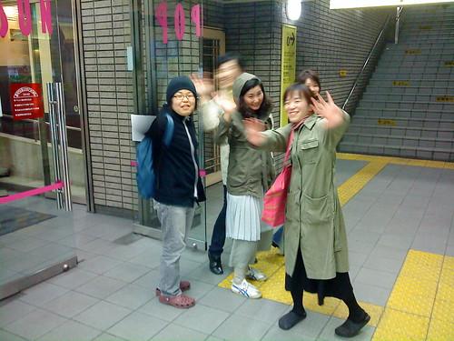 tokyo.4.09