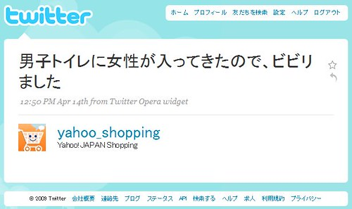 twitter by you.