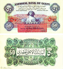 50 Piastres [First One] - Date Of Issue; January 16, 1899 (Tulipe Noire) Tags: africa egypt middleeast cairo egyptian half 50 pound banknote 1890s 1899 piasters