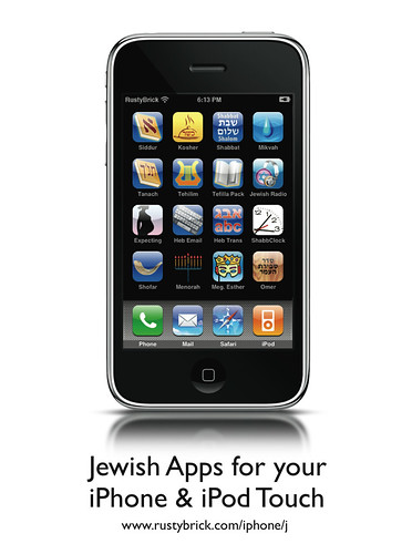 RB iPhone Jewish App Ad