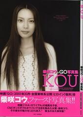 SKinGO001
