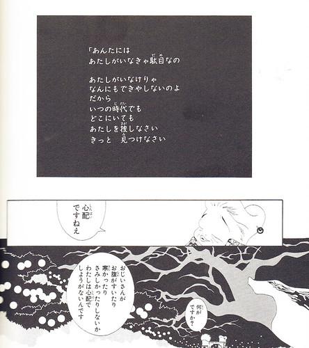 【パクリ臭い】 CLAMPアンチスレ5 【NHK贔屓臭い】 ->画像>568枚