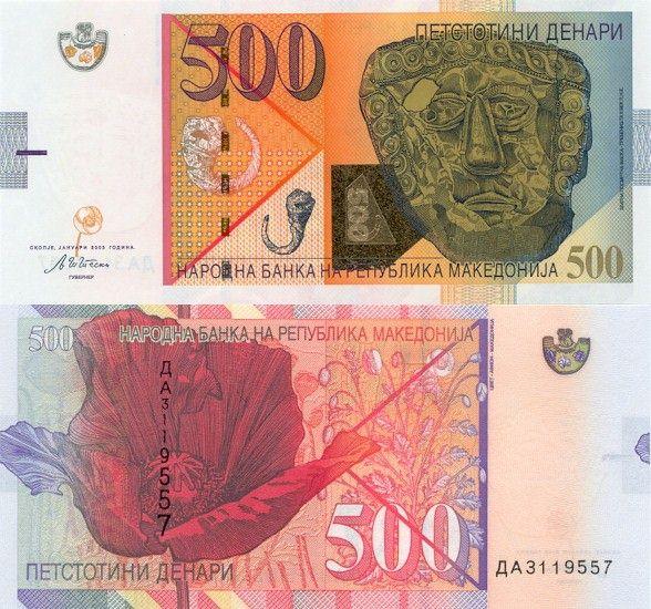 500 denárov Macedónsko 2003