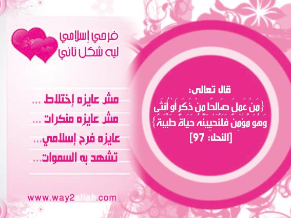 3629207018_d589ca2f30_o.jpg