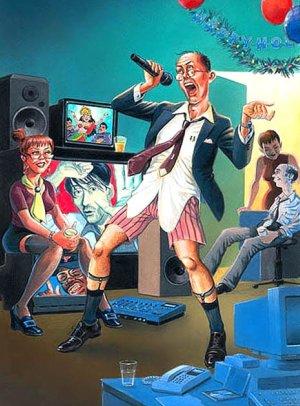 karaoke  300px