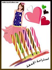 استراحة الجمعة 24 (zoom_artbrush) Tags: news girl illustration paper graphic raya qatar بنت قطر جريدة رسم جرافيك الراية راية