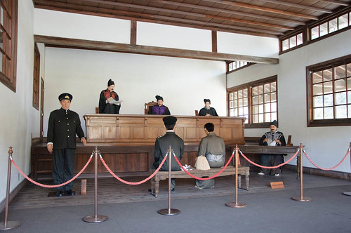 Miyazu district court (inside)