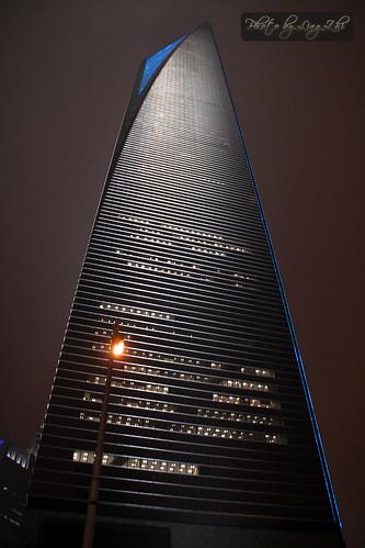 上海开瓶器中心(上海环球金融中心)