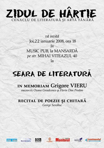 22 Ianuarie 2009 » Seara de literatură